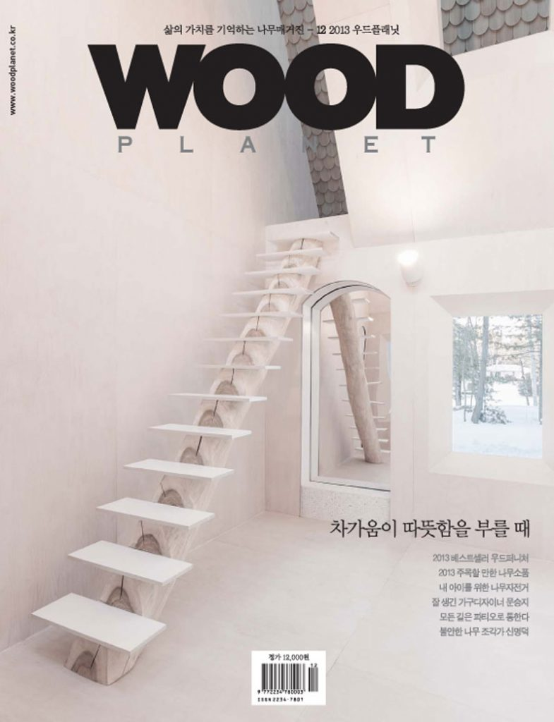 LakeCottage-WoodPlanet-Cover[1]