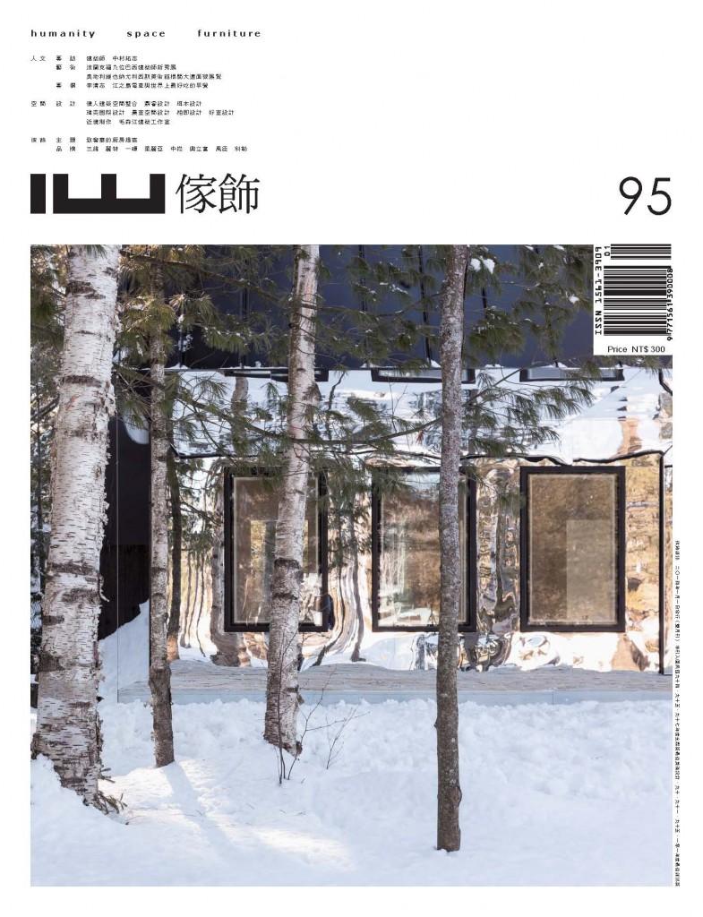 no.95 cover A