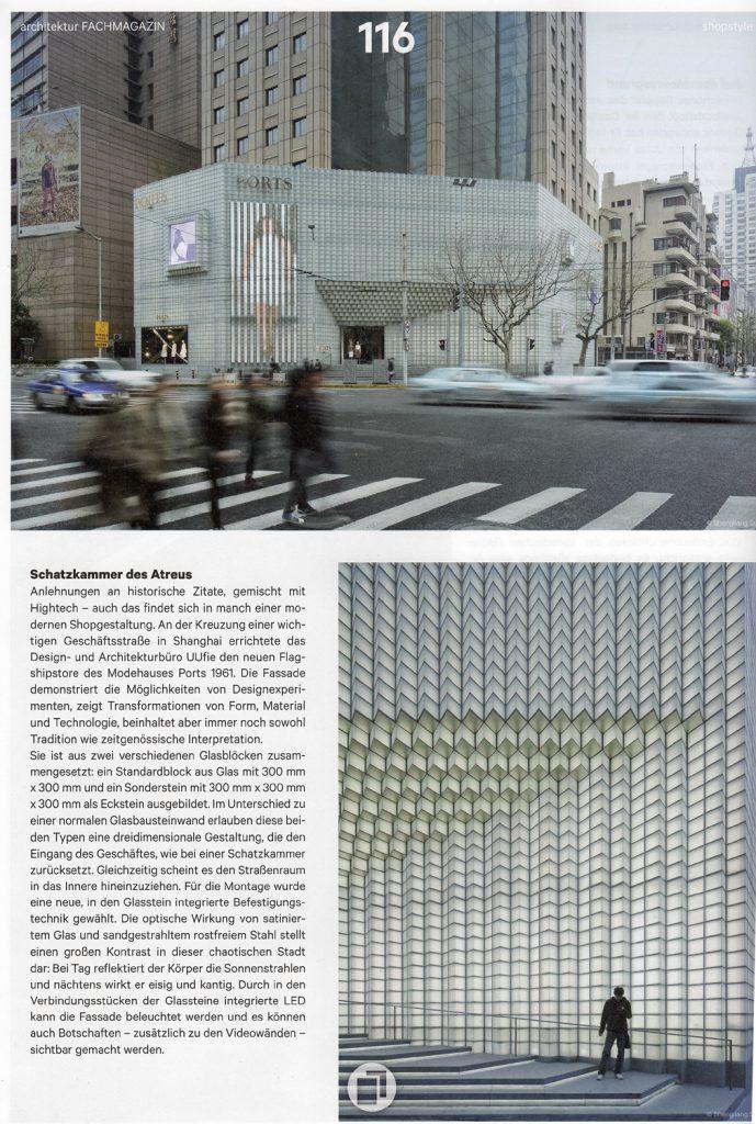 06-07-architektur-Ports-Shanghai-2