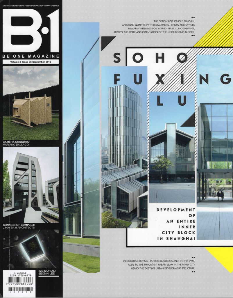 09-BE-ONE-MAGAZINE-Ports-Shanghai-1