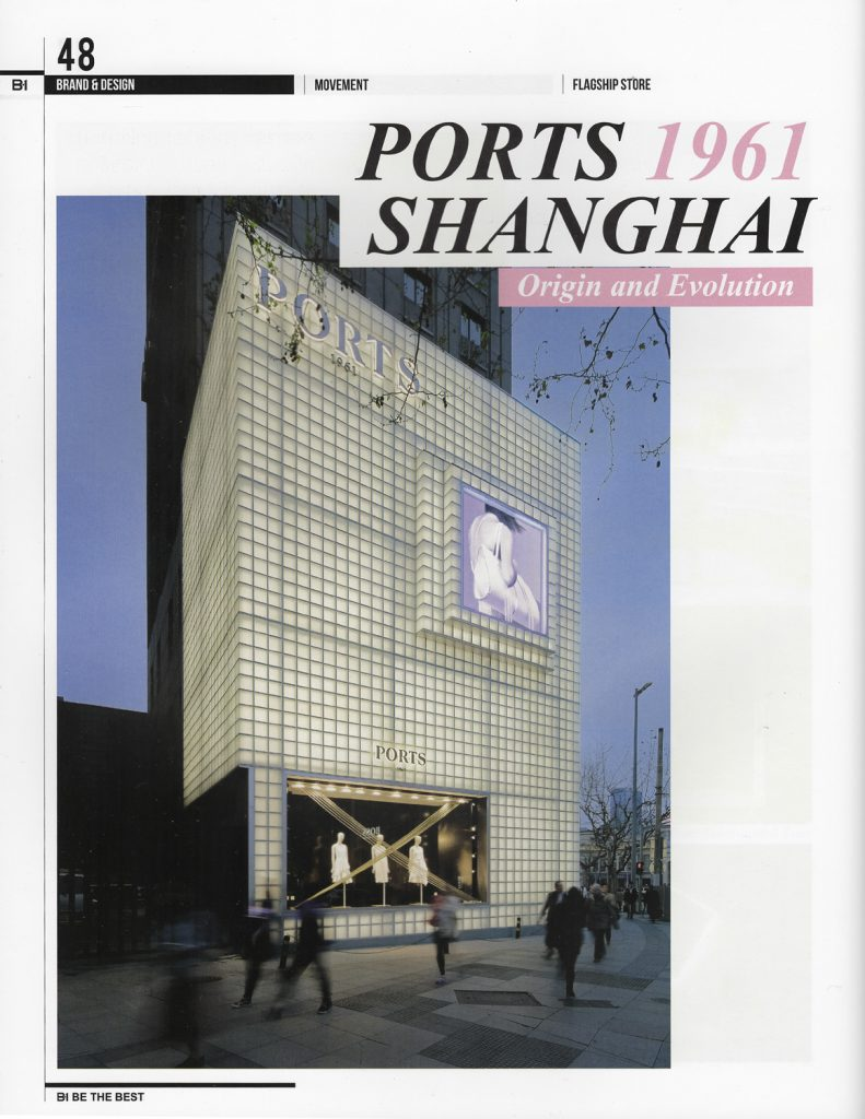09-BE-ONE-MAGAZINE-Ports-Shanghai-2