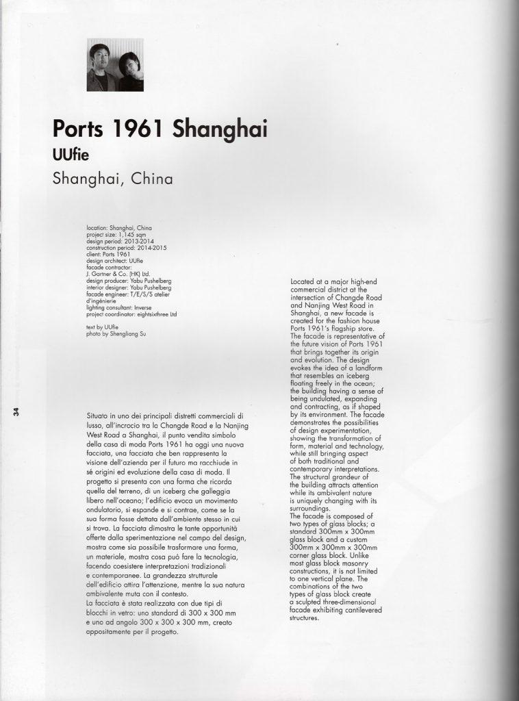 09-area-Ports-Shanghai-2